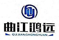 西安曲江鸿远建筑制品有限责任公司 最新采购和商业信息