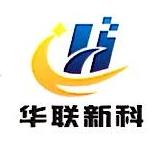 枣阳市华联摩擦材料有限公司 最新采购和商业信息