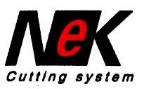 宁波市耐尔克数控刀具贸易有限公司 最新采购和商业信息