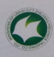 临海市铭亨贸易有限公司 最新采购和商业信息