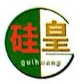 安徽凤阳硅皇石英有限公司