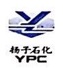 南京扬子石化金浦橡胶有限公司 最新采购和商业信息
