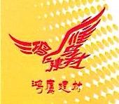 长兴县城东红梅建材厂 最新采购和商业信息