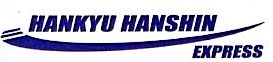 阪急阪神国际货运代理(北京)有限公司天津分公司 最新采购和商业信息