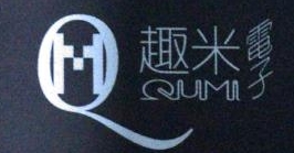 义乌市趣米电子有限公司