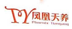 南京凤凰天养美容连锁有限公司 最新采购和商业信息