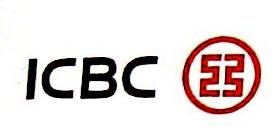 中国工商银行股份有限公司杭州江南支行 最新采购和商业信息