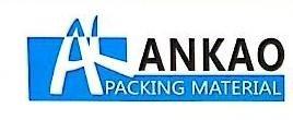 上海安靠包装材料有限公司 最新采购和商业信息
