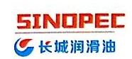 嘉兴康源石油化工有限公司 最新采购和商业信息
