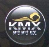 北京时时联科技有限公司 最新采购和商业信息