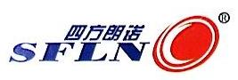 郑州四方金刚石工具有限公司 最新采购和商业信息
