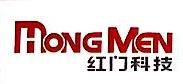 安庆市红门机电设备有限公司 最新采购和商业信息