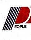 徐州市恒大电线电缆有限公司 最新采购和商业信息