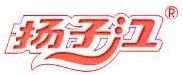 武汉惠尔康扬子江乳业有限公司 最新采购和商业信息