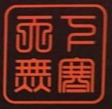 广州晓川生物科技有限公司 最新采购和商业信息