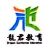 江西鹏意建设工程有限公司 最新采购和商业信息