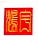 苏州鸿宇石化有限公司