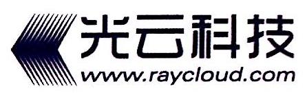 杭州光云科技股份有限公司 最新采购和商业信息