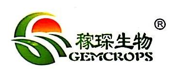 云南稼琛生物科技有限公司 最新采购和商业信息