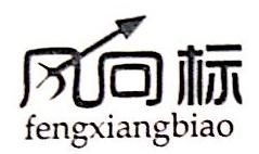 石家庄市长兴国际旅行社有限公司 最新采购和商业信息
