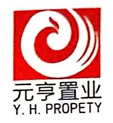 岳阳市元亨置业有限公司 最新采购和商业信息