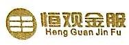 杭州恒观网络科技有限公司