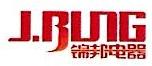 慈溪市锦邦电器实业有限公司 最新采购和商业信息