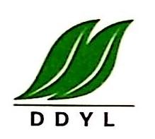深圳市德达园林绿化有限公司 最新采购和商业信息