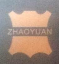 温州市招源皮业有限公司 最新采购和商业信息