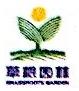 郑州草根园林科技有限公司 最新采购和商业信息