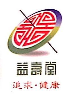 莱芜益寿堂医药有限公司 最新采购和商业信息