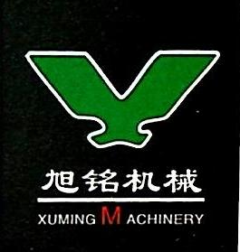 珠海旭铭机械设备有限公司