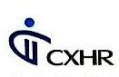 陕西世纪智远人才服务有限公司 最新采购和商业信息