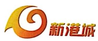 张家港市新港城电器配件有限公司 最新采购和商业信息