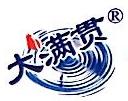 海盐县西塘食品饮料厂 最新采购和商业信息