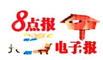 福州领头虎软件有限公司 最新采购和商业信息