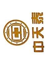 青海中天泰矿业有限公司 最新采购和商业信息