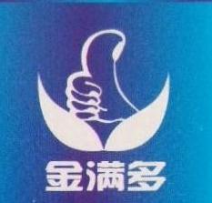 郑州诺尔丰化工有限公司 最新采购和商业信息