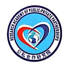 中财嘉丞集团有限公司 最新采购和商业信息