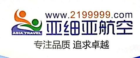 南昌亚细亚航空服务有限公司 最新采购和商业信息