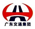 清远市粤运汽车运输有限公司清远分公司
