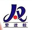 浙江爱达毅针织有限公司