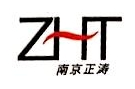 南京正涛能源工程有限公司 最新采购和商业信息