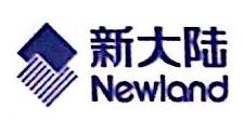 福建新大陆通信科技股份有限公司 最新采购和商业信息