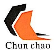 甘肃春潮工贸有限公司 最新采购和商业信息