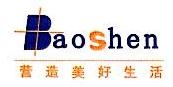 天津开发区宝申经贸有限公司 最新采购和商业信息