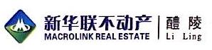 醴陵新华联房地产开发有限公司 最新采购和商业信息