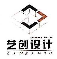 石家庄艺创工程设计有限公司