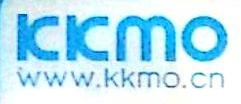 深圳市沃凯电子科技有限公司 最新采购和商业信息