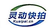 江西欢欢科技有限公司 最新采购和商业信息